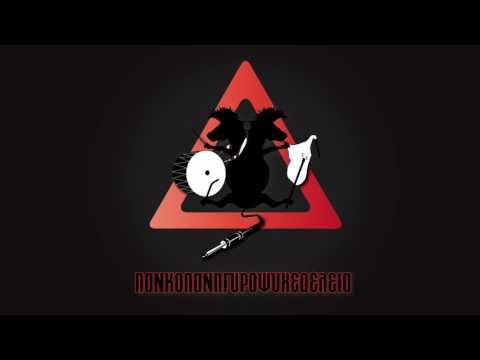 Thrax Punks - Δέντρο (Live Rec)