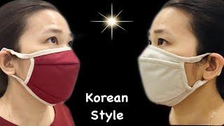 Como Fazer Máscaras De Estilo Coreano
