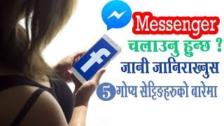 5 useful Facebook Messenger features you should know | Facebook messenger hidden features