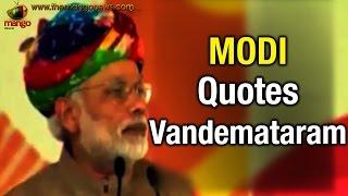 PM Modi quotes Vandemataram at Soil Health Card launch in Rajasthan: Sujalam, Sufalam