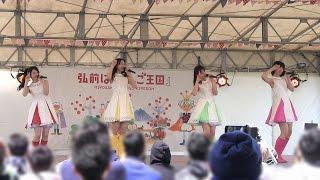 弘前りんご花まつり 1stステージ (弘前市りんご公園 11:00)