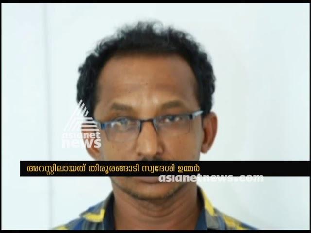 Theft attempt in Malappuram Perinthalmanna; culprit arrested