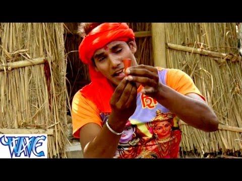 HD रतिया में बम बम बोले - Ratiya Me Bum Bum Bole - Bhadohi bam bam bole - Bhojpuri Kanwar Songs 2015