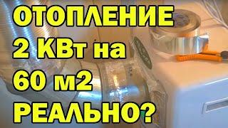 видео Энергоэффективное отопление частного дома. Система отопления частного дома теплом земли.