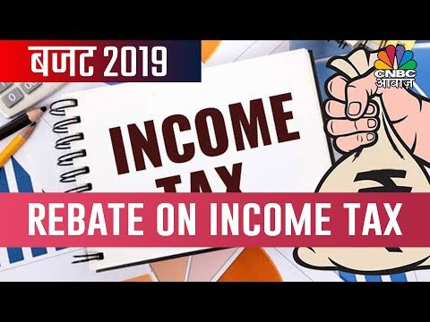 Union Budget 2019: Tax Rebate For Income Tax Users