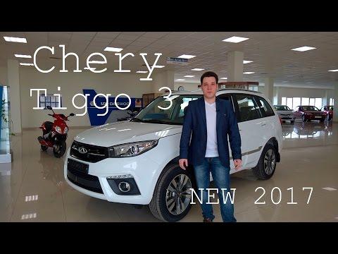 Новые автомобили Chery от официального дилера, купить Чери