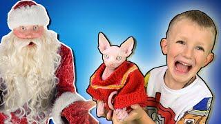 НОВЫЙ ПИТОМЕЦ!? Дед Мороз ОШИБСЯ с подарком! Скетчи от Марка и Чебурека
