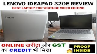 Lenovo Ideapad 320E (80XH01HAIN) review, Laptop for youtube video editing, Lenovo Laptop review