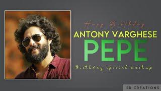 Antony Varghese | PEPE | birthday special mashup |2019