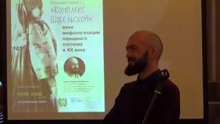 видео Русское народное искусство XVII-XXI веков