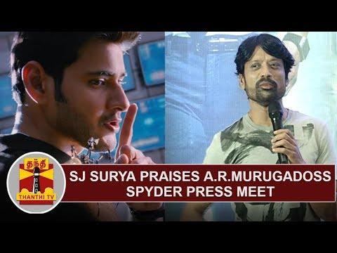 Spyder Press MEET | Actor SJ Surya praises Director A.R. Murugadoss | Thanthi TV