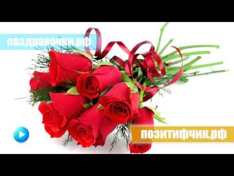 Скромный букет роз Девушке на День Рождения)