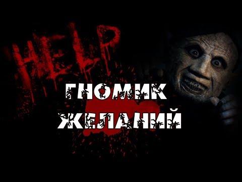 Ужасы 2017 смотреть онлайн, новинки фильмов Ужасов в