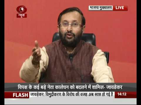 Press Conference by Prakash Javadekar at BJP HQ