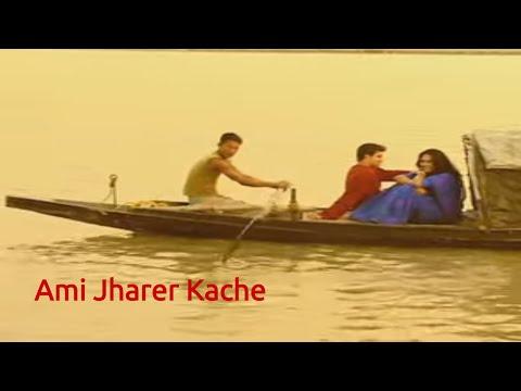 Ami Jharer Kache | Srikanto Acharya | Super Hit Bengali Songs