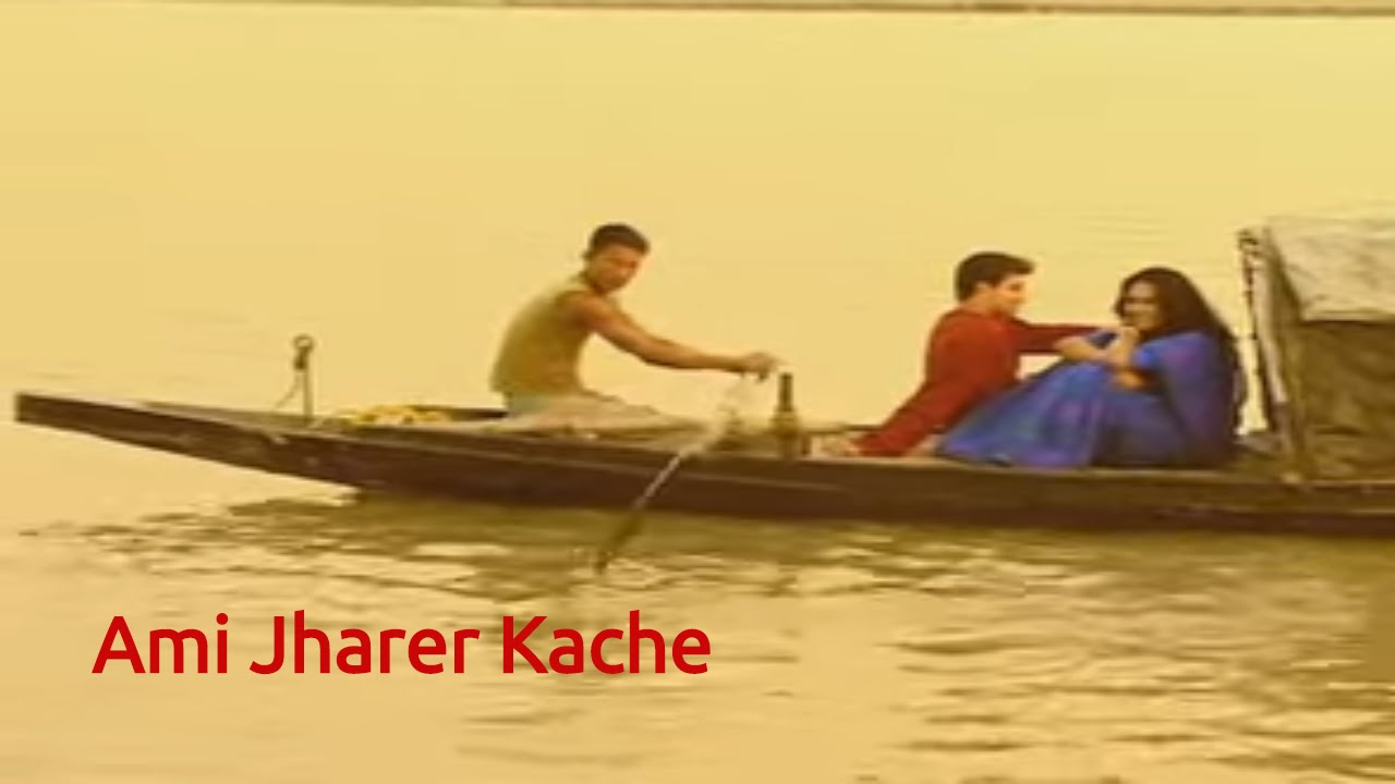 Ami Jharer Kache | Srikanto Acharya | Super Hit Bengali Songs   YouTube