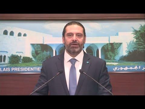 سعد الحريري يشيد بالتحرك الشعبي في لبنان الذي كسر الولاء الطائفي الأعمى  - نشر قبل 53 دقيقة