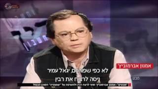 מבט – מבטים: אמנון אברמוביץ' | כאן 11 לשעבר רשות השידור