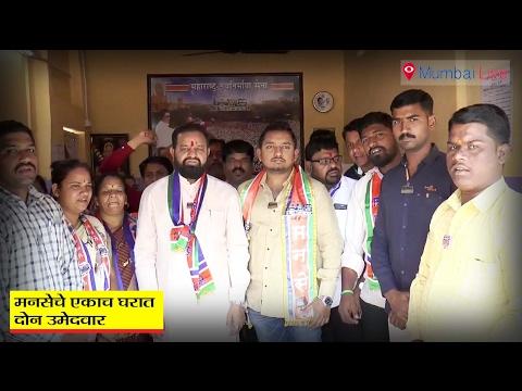 Dynasty politics rules | Politics | Marathi | Mumbai Live