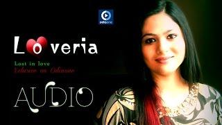 Odia Album Loveria Chahe Mu Tate Audio Song Kirti Kiledar Latest Odia Songs