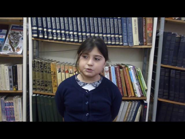 Изображение предпросмотра прочтения – ЭльнураМамедова читает произведение «Алкид» И.А.Крылова