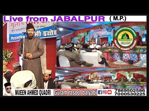 Gulam rasool Balyabi zabardast speech