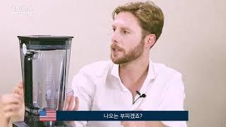 해피콜 초고속 블렌더 엑슬림 프로_(JJ)