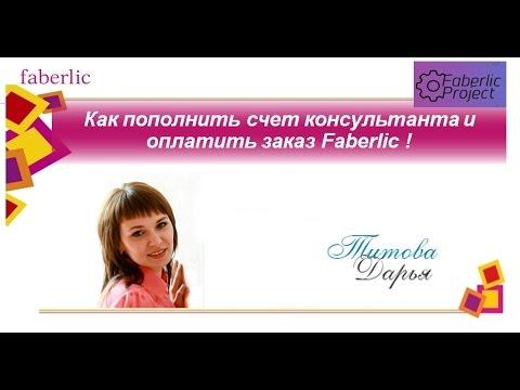 Регистрация AVON в Казахстане