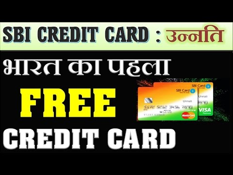 Unnati Card Indias First Free Credit Card By Sbi