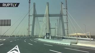 تعرّف على أعرض جسر معلق في العالم بمصر .. وسر تحطيم رقم تركيا القياسي! |  صحيفة الأحساء نيوز