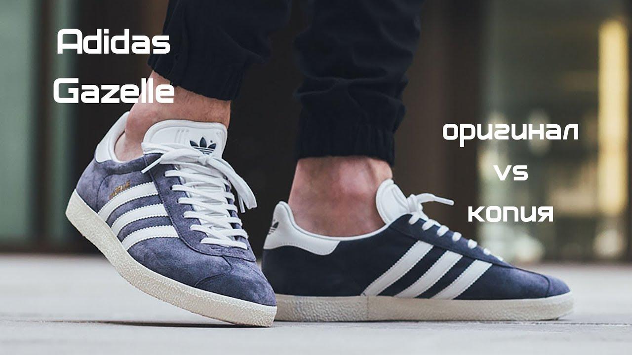 Adidas Hamburg оригинал vs подделка