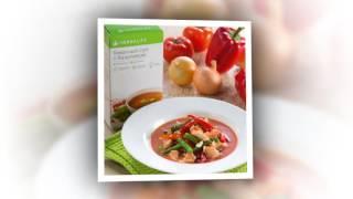 "Рецепты от Herbalife  ""Курица с овощами в томатном соусе"""
