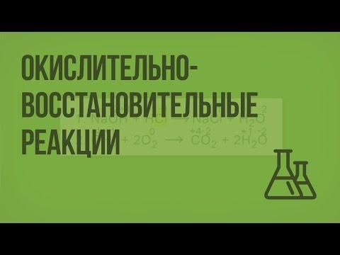 Как решать овр по химии 9 класс