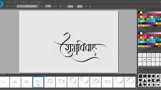 All clip of IndiaFont V1   BHCLIP COM