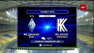 Динамо Колос 2 1 Обзор матча