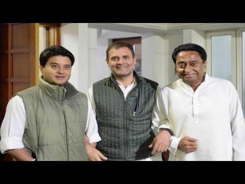 Rahul Gandhi Shares Picture with Jyotiraditya Scindia & Kamal Nath   ABP News