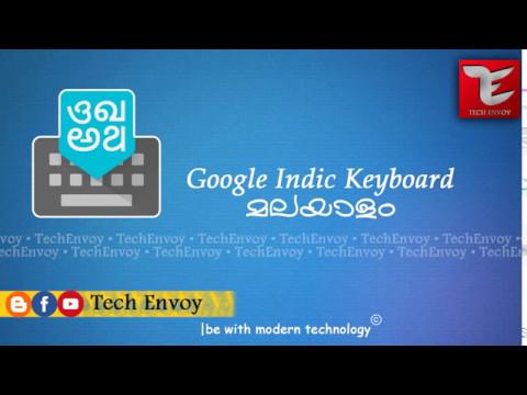 Malayalam Keyboard  For Android Phones  Malayalam