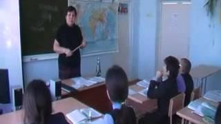 урок географии Шадыева ГР