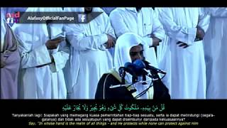 Surah Al Mu'minun - Beautiful Quran Recitation - Syaikh Mishary Rashid Al Alafasy
