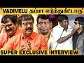 """Vadivelu எந்த பேட்டி-லயும்  என்ன பத்தி பேச மாட்டாரு"" - Actor Vivek Reveals for First Time!"