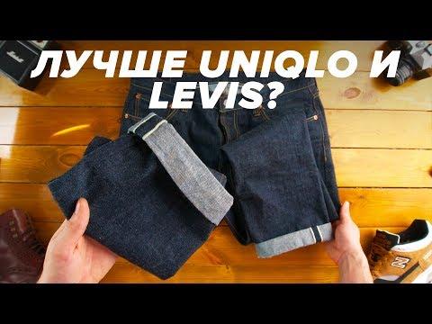 Эти китайские джинсы с Aliexpress уделывают всех? Обзор Sauce Zhan SZ003