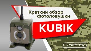 краткий обзор фотоловушки KUBIK