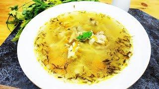 Потрясающе вкусный суп из куриных желудков! Такой всем понравится!