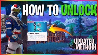 How To UNLOCK Alpine Ace {KOR} Skin NOW! *FULL METHOD* (Fortnite Battle Royale) *UPDATED METHOD!*