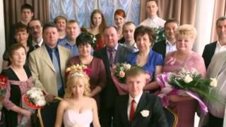 Свадьба наших детей !