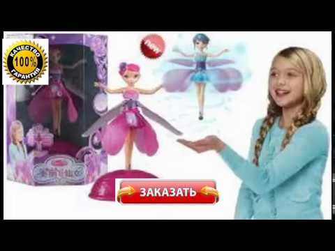 кукла flying fairy фея парящая в воздухе