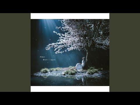 Hana no Uta end of spring ver. / Aimer