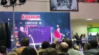 Дизель шоу. live in Киев. Урок украинского языка)