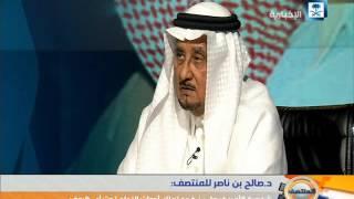 د.صالح: الأمير نواف بن فيصل كان أصغر عضو في اللجنة الأولمبية الدولية