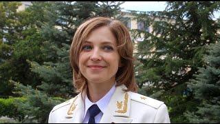 Наталья Поклонская о Великой Победе 9 Мая